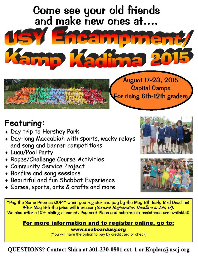 Encampment Flyer - with EB